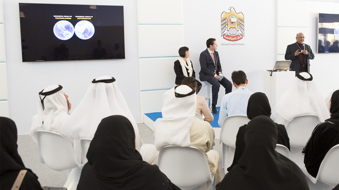 Vijay Kumar at UAE Government Innovation Center
