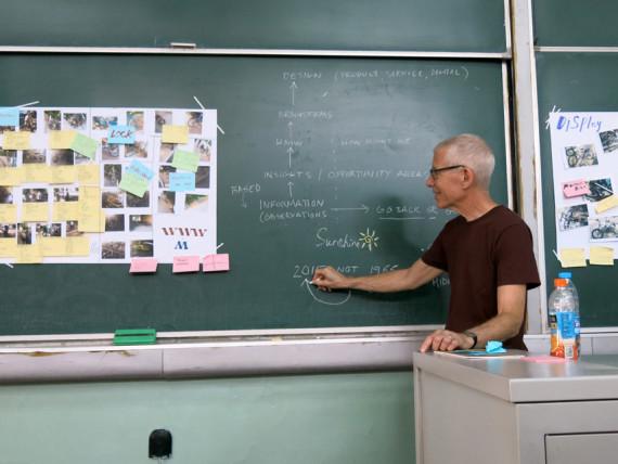 harbin marty teaching