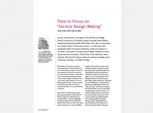 """Time to Focus on """"Service Design Making"""""""